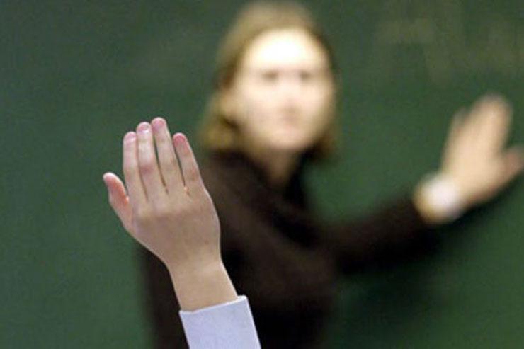 Öğretmenlik Mülakatında Elenen Adaylar İçin Örnek Dilekçe